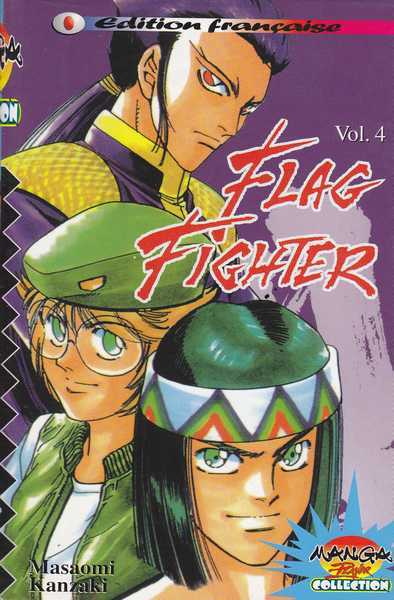 Flag Fighter 4