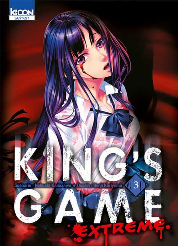 King's Game Extreme T03 - Vol03