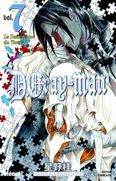 D.gray-man - Tome 07
